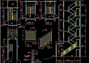多层建筑楼梯设计详图