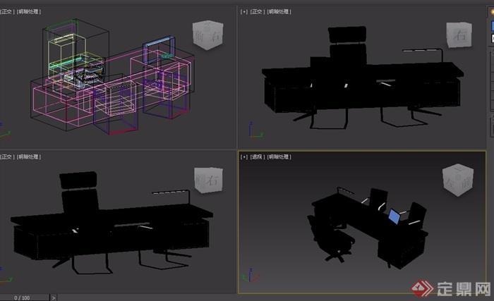 现代办公桌椅素材设计3d模型