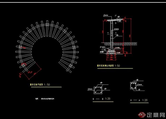 圆形花架廊设计cad施工图