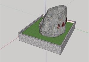 园林景观石头设计SU(草图大师)模型