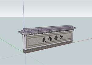园林景观中式景墙素材设计SU(草图大师)模型