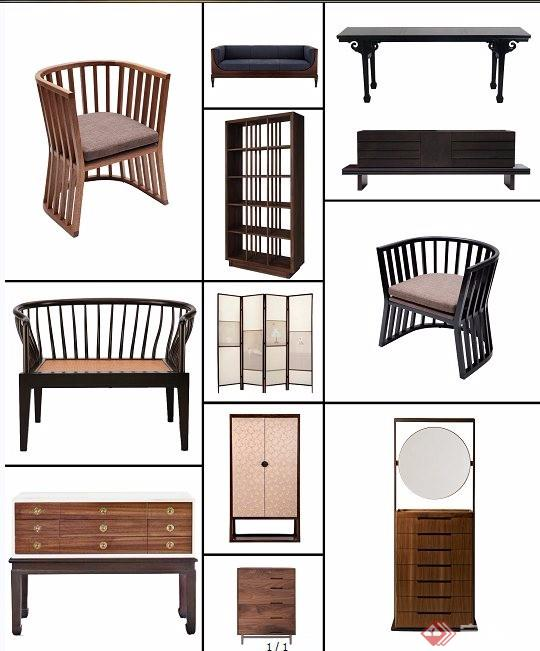 13款古典中式座椅案桌家具PSD素材