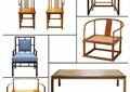 8款古典中式高背椅、罗汉床家具素材psd格式