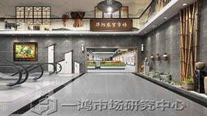 绍兴华阳农贸市场设计案例