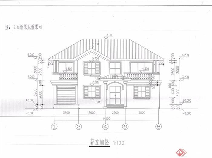 两层美式风格住宅别墅设计jpg,pdf施工图