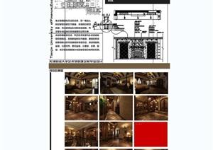 美式住宅室内毕业设计psd排版