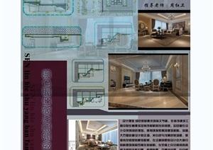 欧式别墅住宅空间毕业设计psd排版