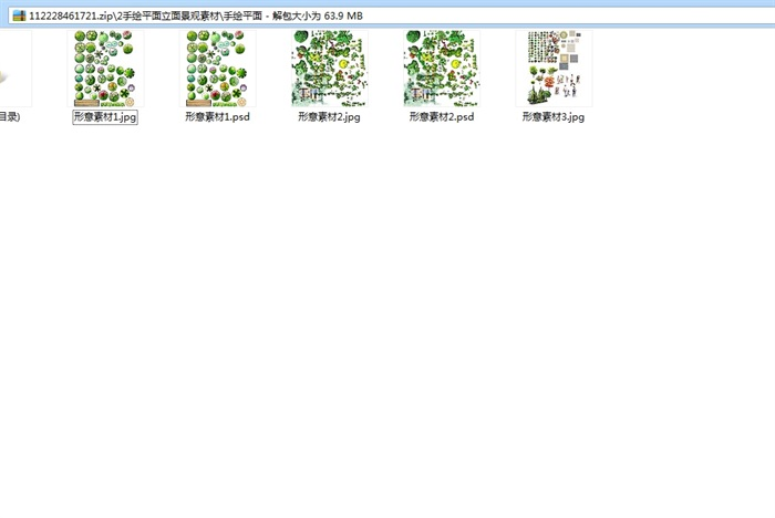 植物手绘平面立面景观psd素材(4)