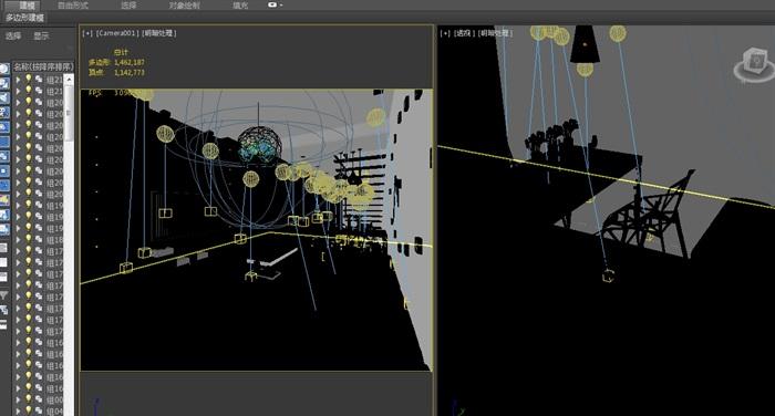 现代住宅客厅空间3dmax场景模型(2)