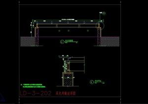 采光井做法详细设计cad施工详图