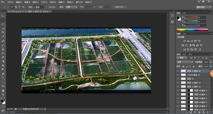 某湿地公园鸟瞰图PSD格式(2)
