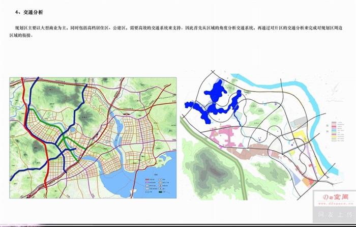 泉州市鲤城区江南新区次中心城市规划设计pdf方案(10)