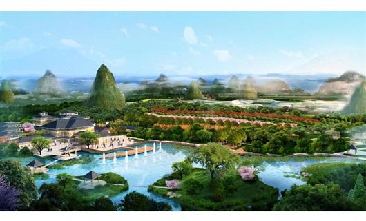 千艺大观项目旅游规划及设计方案