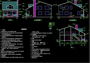 某别墅建筑cad方案图纸