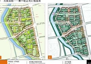 某现代详细的住宅小区设计ppt方案