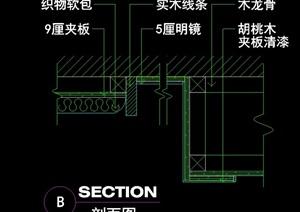 建筑室内装饰墙面cad常用节点