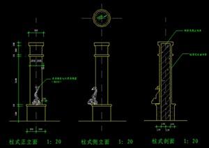 柱子详图施工图