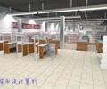 超市,超市空间,超市货架