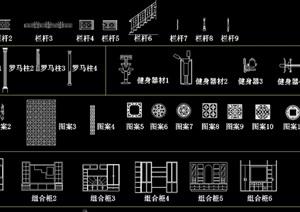 建筑CAD模块