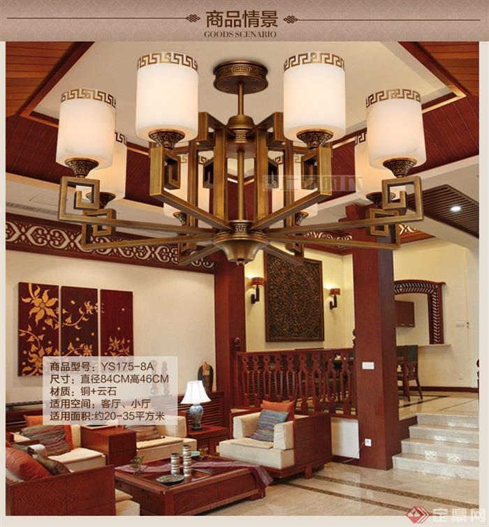 客厅,吊灯,全铜吊灯,沙发茶几,栏杆,台阶,复式住宅