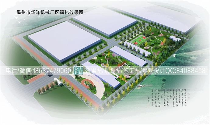 厂区办公区绿化效果图