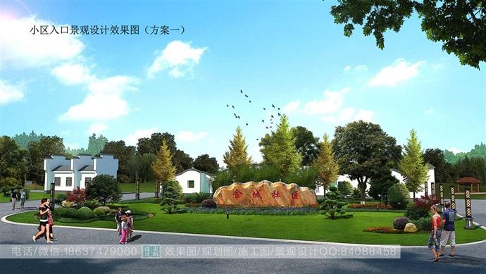 安置小区入口景观设计
