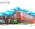 办公建筑,办公楼