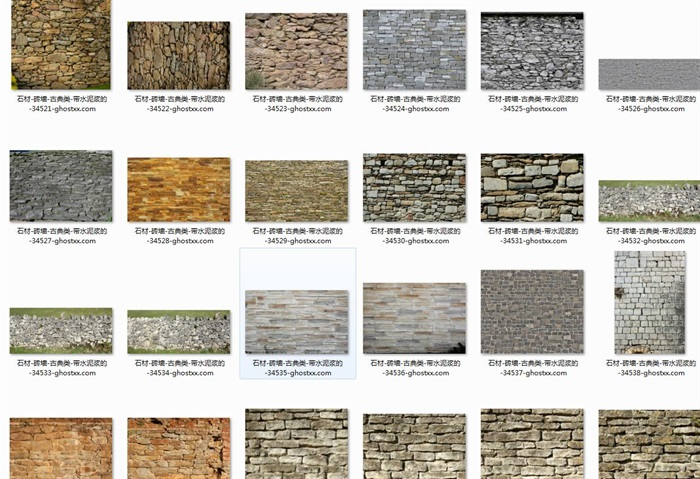 SU300种常用石材质贴图大全(1)