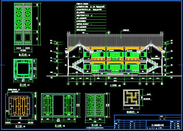 中式四合院别墅详细设计cad施工图及效果图