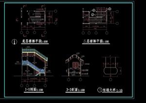 古建楼梯建筑cad施工图