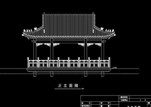 某水榭凉亭设计cad施工图