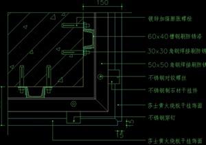 20种建筑常用cad施工图库