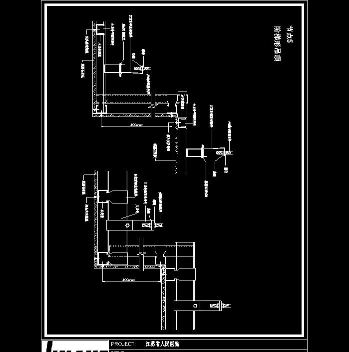 中式吊顶CAD应用节点图(1)