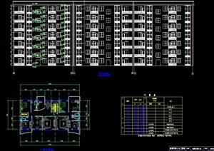 七层框架结构住宅楼cad结构图