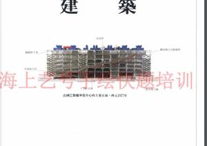 精典建筑pdf生活视觉赏析