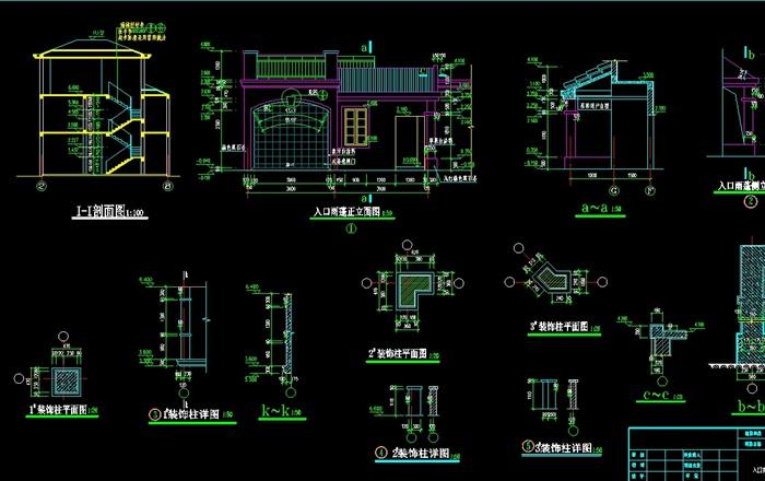 独栋别墅建筑设计cad施工图(2)