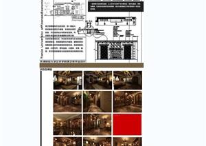 某欧式别墅室内毕业设计psd展板