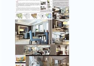 某室内详细住宅毕业设计psd展板
