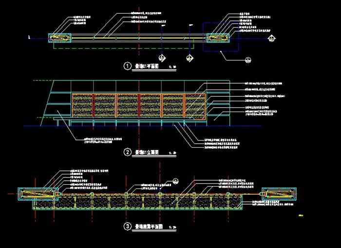 现代景墙施工详图(2)