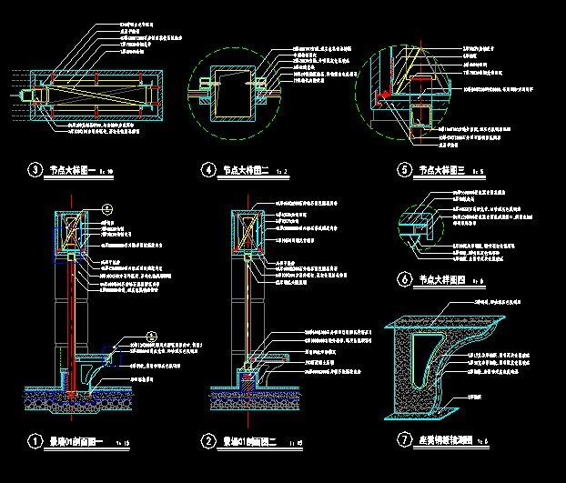 现代景墙施工详图(3)