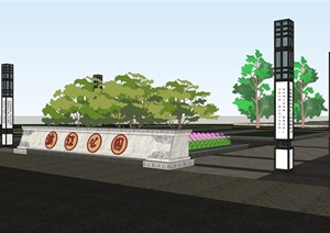 城市公园景观小品雕塑SU(草图大师)模型