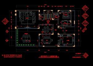 别墅精装室内空间cad施工图