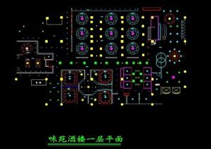 中式餐厅空间cad施工图