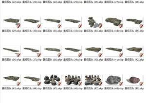 多种景观石头素材设计SU(草图大师)模型