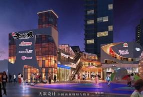 商业街设计效果图案例:河南洛阳老城根商业步行街等