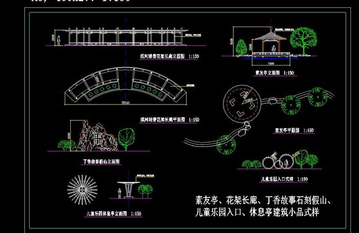 长廊、假山、凉亭方案图(1)