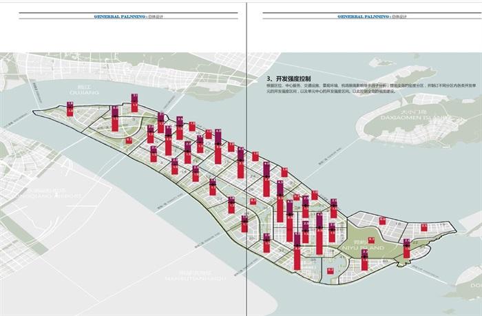温州瓯江口新区规划设计方案高清文本(12)