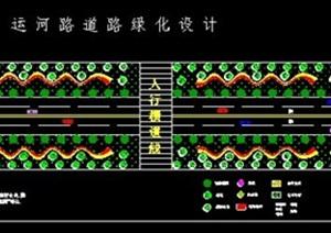 道路绿化平面图