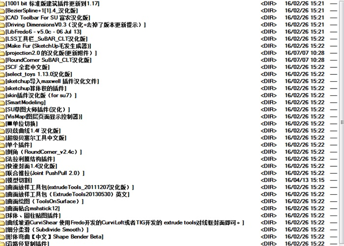 sketchupCJ大全(全部汉化)(1)