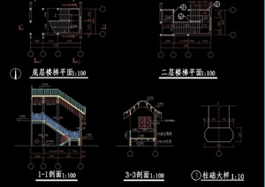古建楼梯建筑节点cad施工图